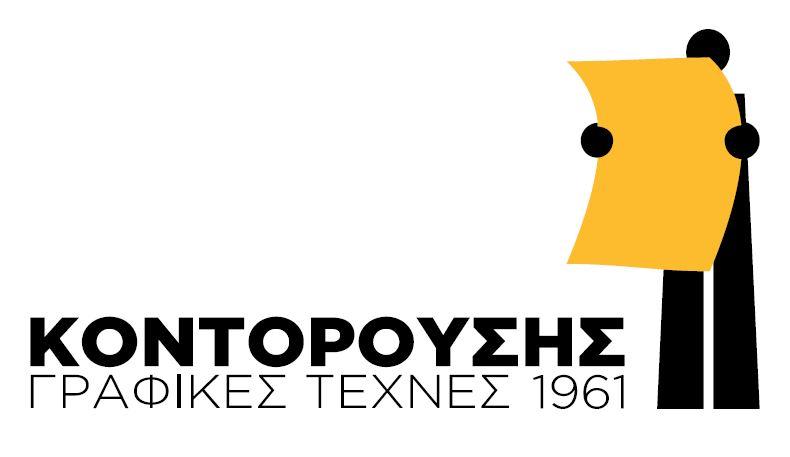 Kontorousis logo